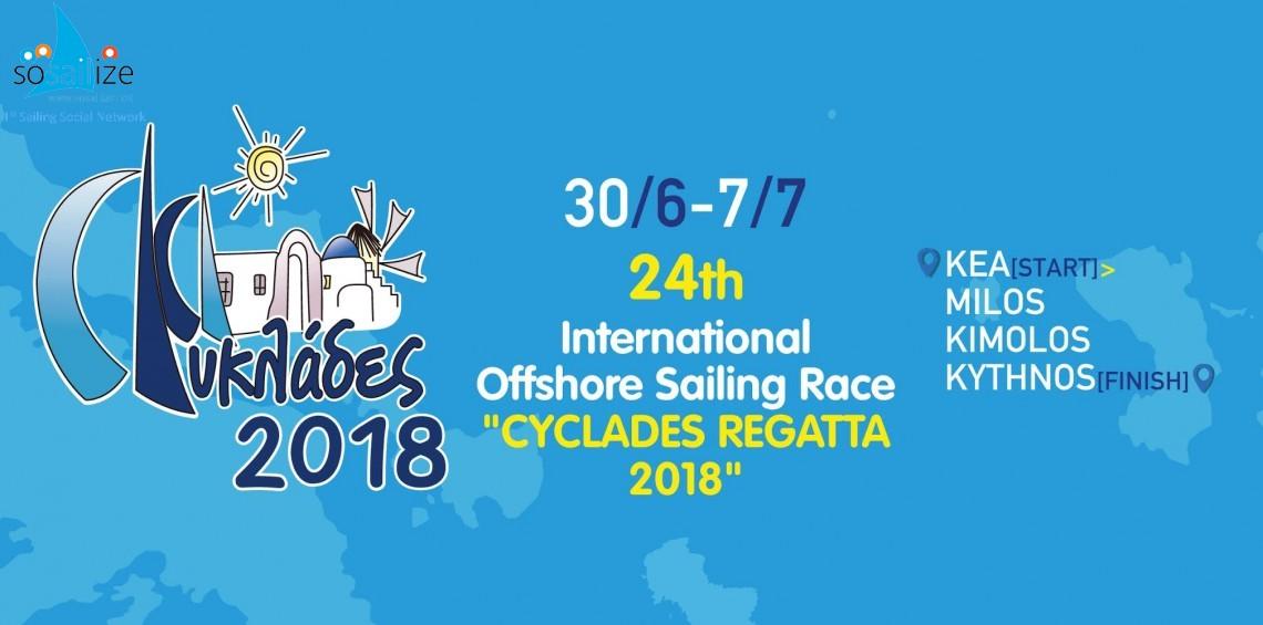 Cyclades Regatta  2018