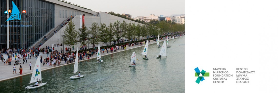 Free Sailing at Stavros Niarchos Foundation, 2018 Dec Saturdays+Sundays, Greece, Ιστιοπλοϊκή δράση στο κανάλι του ΚΠΙΣΝ