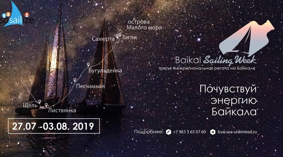 Baikal Sailing Week 2019