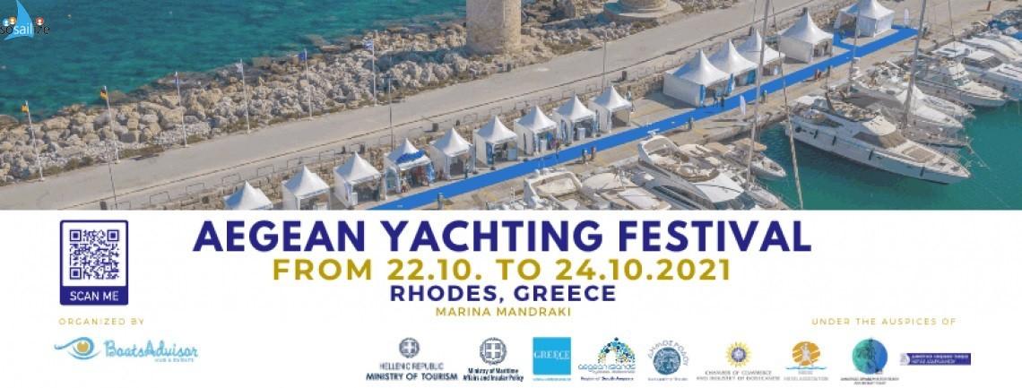 Aegean Yachting Festival 2021 Oct 22-24, Rhodes island, Greece