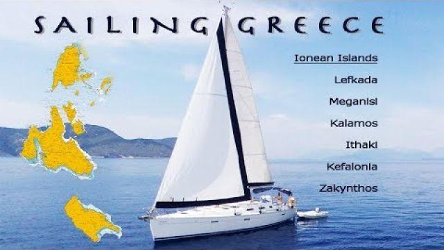 Sailing Greece - Ionian islands | Lefkada, Meganisi, Kalamos, Ithaki, Kefalonia, Zakynthos