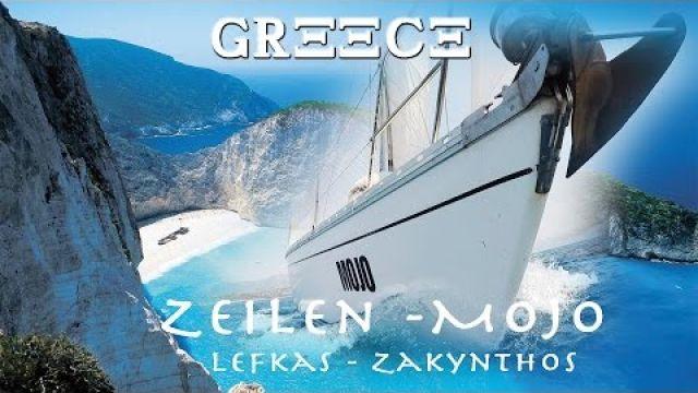 Sailing MOJO ionian sea 2016 Greece