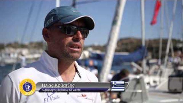 Aegean Regatta 2015 - 4η Ημέρα